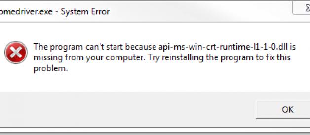 Error falta api-ms-win-crt-runtime-l1-1-0 dll
